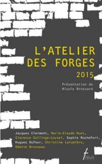 L'atelier des Forges 2015