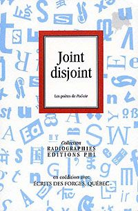 Joint disjoint