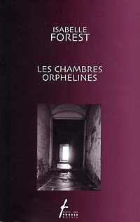 Les chambres orphelines