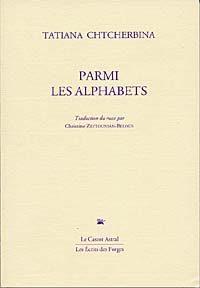Parmi les alphabets
