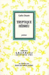 Tryptique hébreu